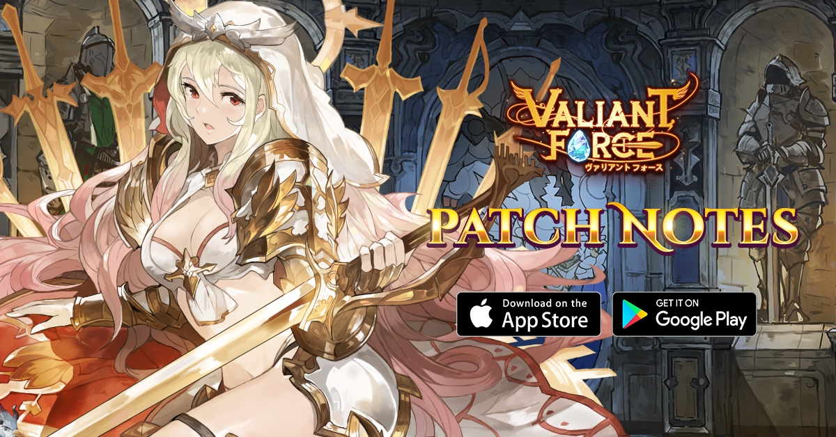 valient forces how to spend valianite